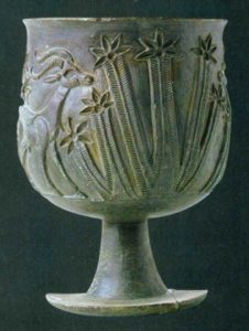 harmel vaso Bes Peganum harmala